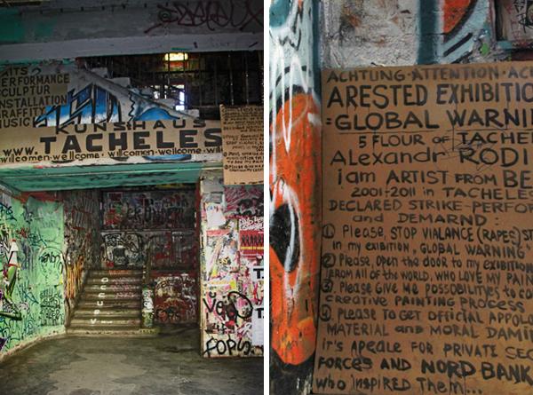 Kunsthaus Tacheles - Berlin - Fui e Vou Voltar - Alessandro Paiva