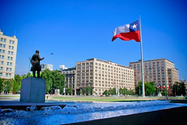 Plaza de la Ciudadania