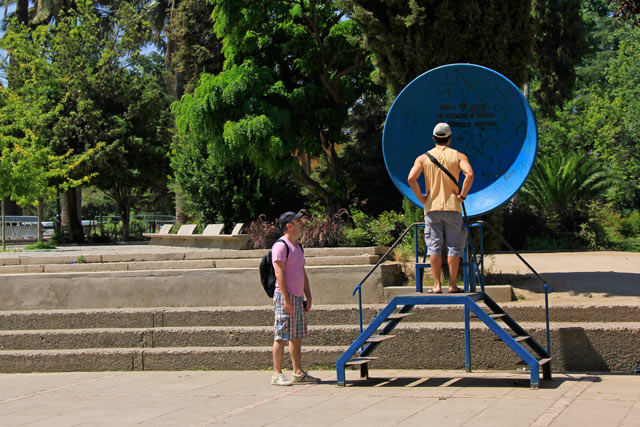Aparato de comunicação, em frente ao Museo de Ciencia y Tecnología