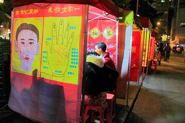 Barracas de leitura de mão, na Shanghai Street