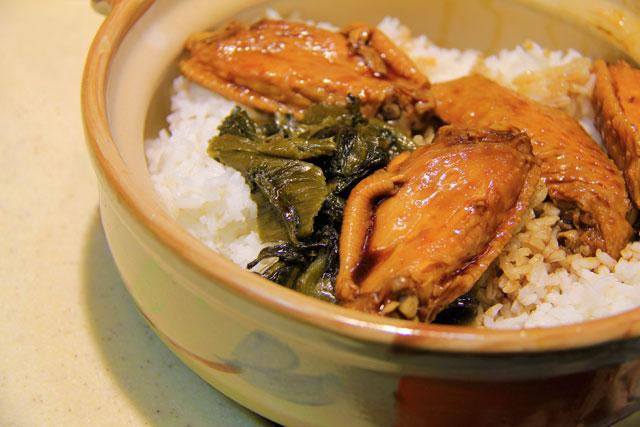Frango com arroz e vegetais