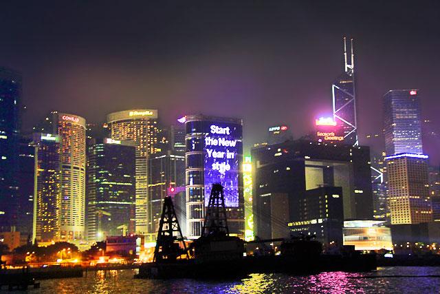 Hong Kong vista da Golden Bauhinia Square