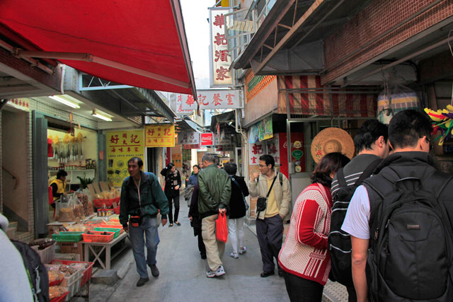 Tai O Wing On Street