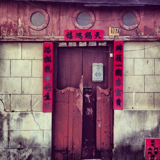 Tai O Wing On Street (via Instagram)