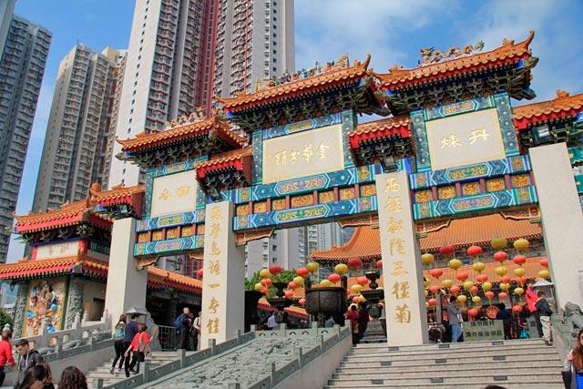 Pórtico do Wong Tai Sin Temple