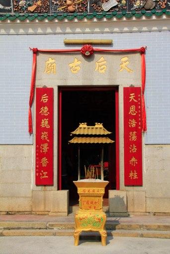 Tin Hau Temple, em Stanley