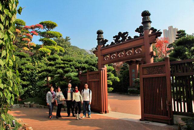 Entrada do Nan Lian Garden