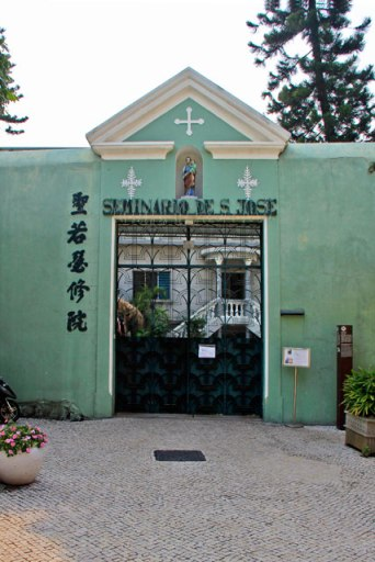 Seminário de São José, no Largo de Santo Agostinho