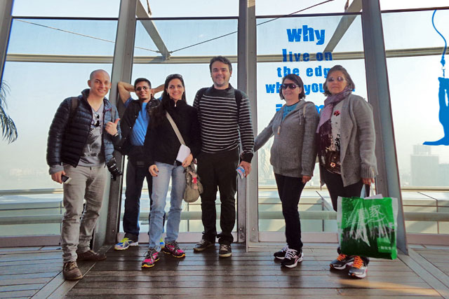 No observatório da Torre de Macau