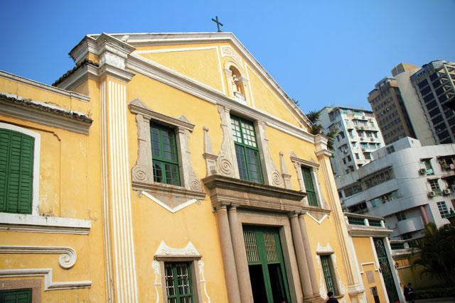 Igreja de Santo Agostinho