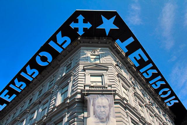 Edifício da Terror Háza (Casa do Terror)