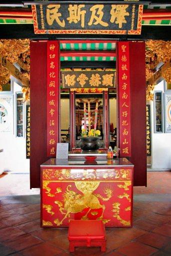 Decoração do Templo Yueh Hai Ching