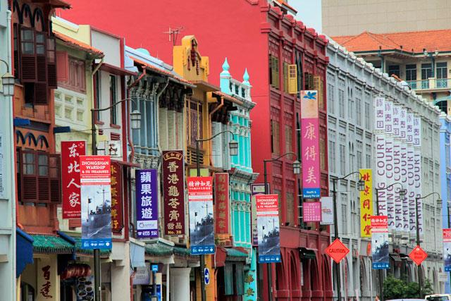 Mosque Street (Rua da Mesquita), em Chinatown
