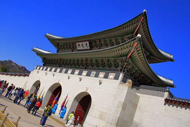 Portão Gwanghwamun