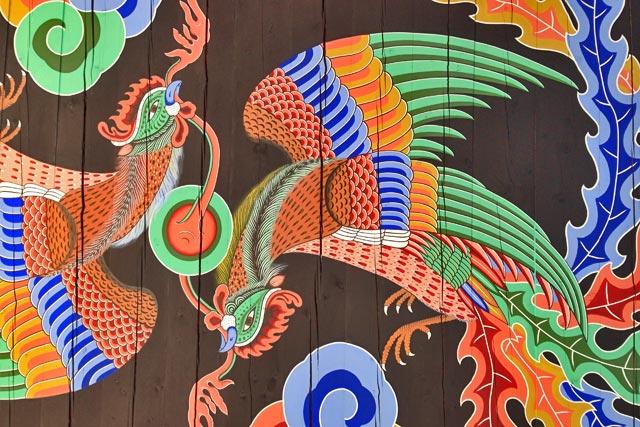Pintura no teto do Portão Gwanghwamun