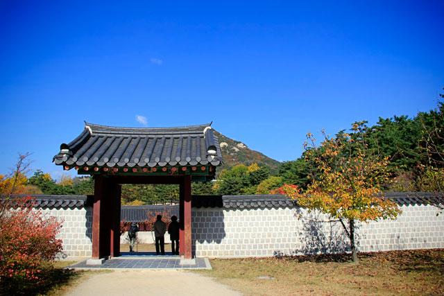 Complexo do Palácio Gyeongbokgung