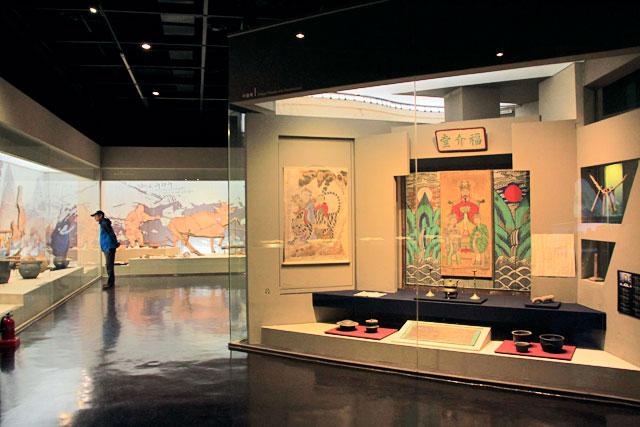 Exposição do National Folk Museum