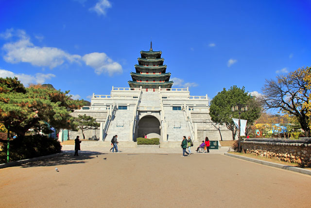 National Folk Museum, no complexo do Palácio Gyeongbokgung