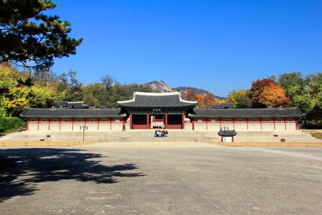 Palácio Gyeonghuigung