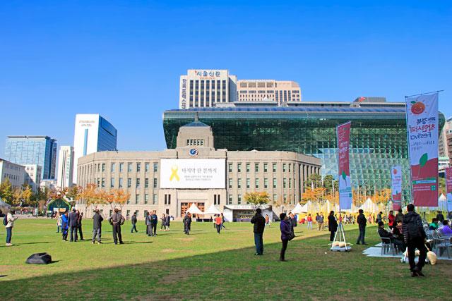 Edifício da prefeitura de Seul