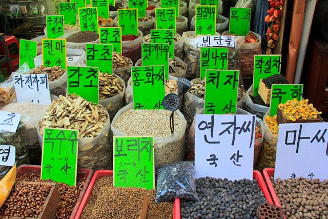 Mercado de Gyeongdong