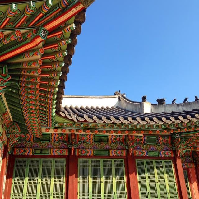 Detalhe de um dos edifícios do Palácio Changedeokgung (via Instagram)