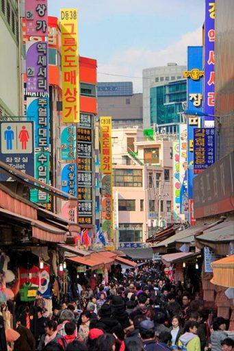 Mercado de Namdaemun