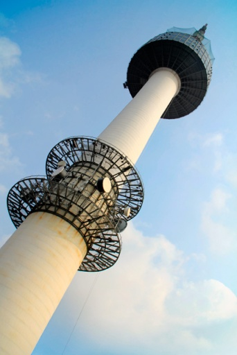 N Seoul Tower, no Monte Namsam