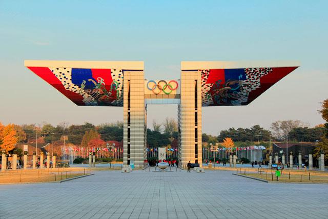 World Peace Gate, no Ol-Park