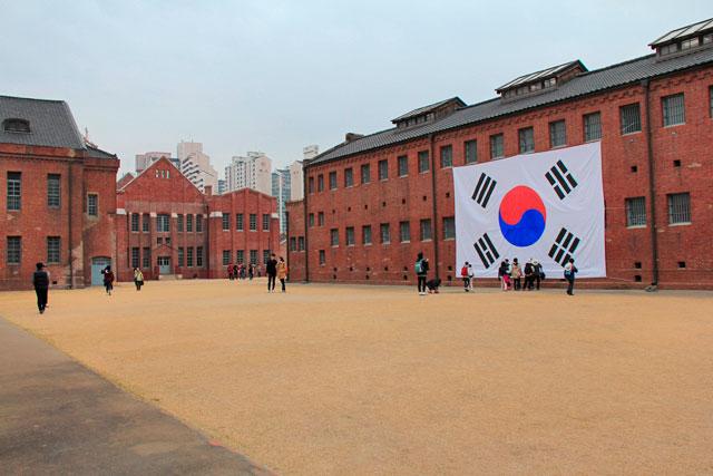 Prisão de Seodaemun