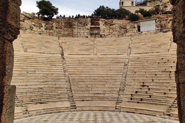 Anfiteatro do Odeão de Herodes Ático