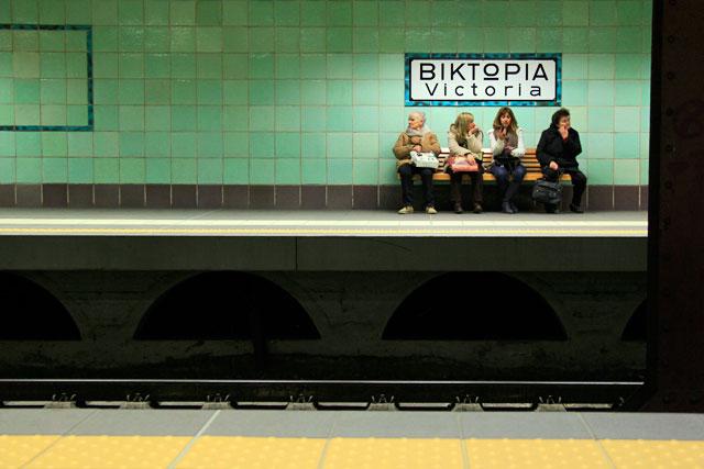 Estação de metrô Victoria