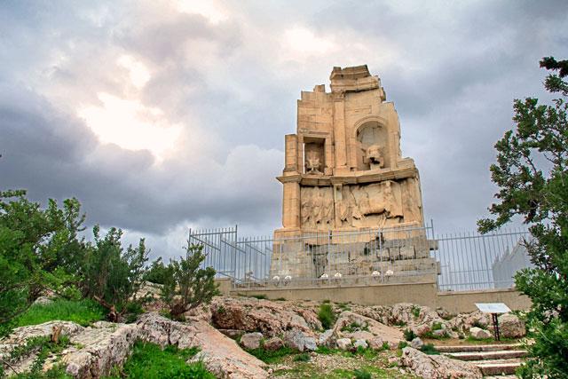 Monumento de Filopapo