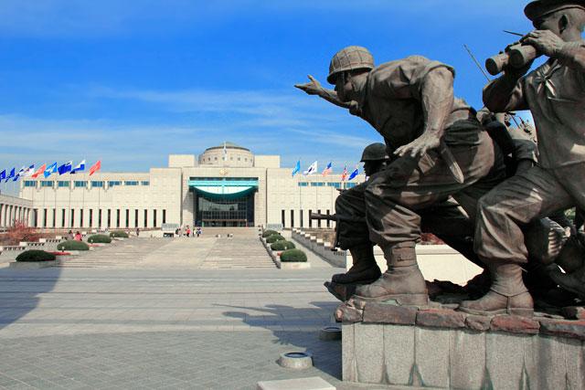 Memorial da Guerra da Coreia
