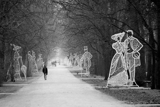 Parque Łazienki (Park Łazienkowski)