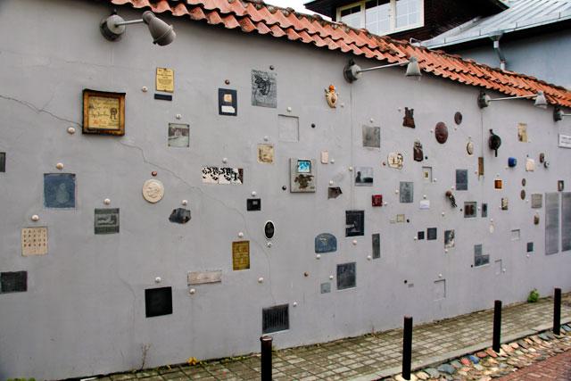 Painel da Rua Literatų