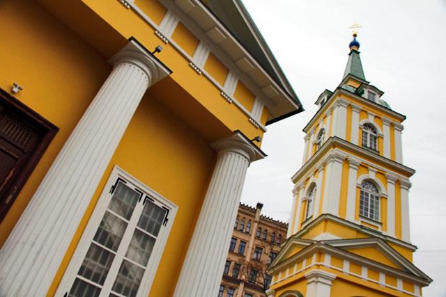 Basílica de São Alexandre Nevsky