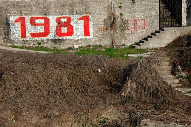"""1981"", na margem leste do Neretva"